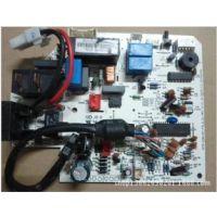 美的空调电脑主板KFR-35/32GW/DY-GC/IA/ FA