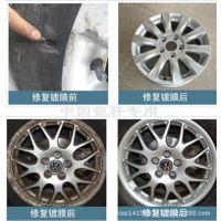 铝合金轮毂修复|轮毂翻新改色免费加盟—中国钜轩汽车微修