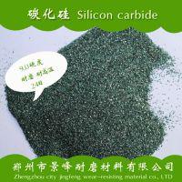 供应98%碳化硅 耐火材料级SIC 常年直销