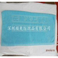 【长隆水上乐园】指定签约合作毛巾厂家 专业定做个性化礼品毛巾