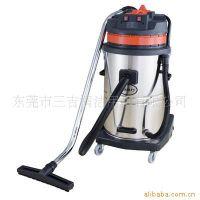 供应BF580干湿两用吸尘机 工业用70升吸尘吸水机