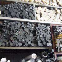 优质 进口 POM棒 聚甲醛棒 赛钢棒 白色 黑色