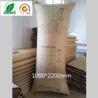 上海菲毕尼专业生产 高品质环保集装箱气襄1020
