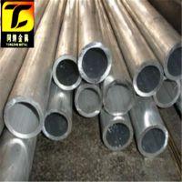 可阳极氧化6043 铝板耐腐蚀6043 铝合金
