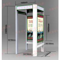 银行自助提款机 取款机 ATM防护罩舱自动缴费机 银亭