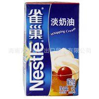 雀巢淡奶油/稀奶油/鲜奶油/裱花奶油 芝士蛋糕烘焙原料 250ML