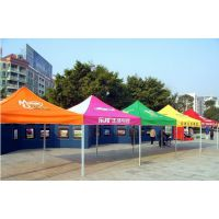 广告活动帐篷 广东广告帐篷 广告折叠帐篷