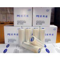 乐达保护膜(图)、保鲜膜机、保鲜膜