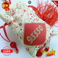 特色促销赠品手工制作刺绣虎图案香包挂件可批量个性定制批发