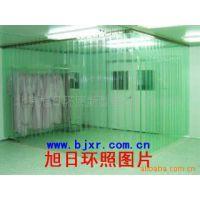 【全国联保】北京旭日环照牌工业PVC防静电网格软帘