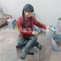 东莞玻璃钢70年代古代人物雕塑 玻璃钢乡村农村乡下人物少男少女造型雕塑