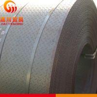 供应广西热轧花纹板Q195 厂家直销 现货批发 各种规格齐全