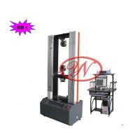 微机控制瓷砖石膏板抗折试验机生产商