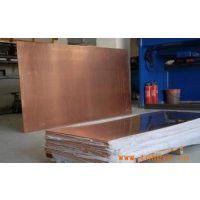 北京C1100紫铜板价格,C1100紫铜板厂家报价,优质C1100紫铜板商家