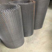 旺来黑钢丝轧花网 海南轧花网 焊接式矿筛网