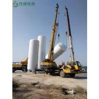 供应10立方液氧储罐_液氧低温工业储罐价格