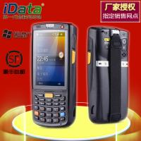 标配idata 90数据采集器无线枪盘点机MC90 PDA手持 条码扫描器
