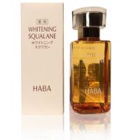haba精油日本至中国快递 haba美容油国际进口物流费用