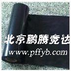 北京低价批发昊晨胜达经久耐用白色透明防水塑料布