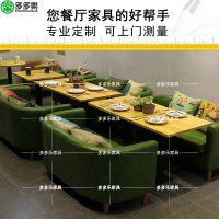 深圳厂家定制 西餐厅餐桌椅 北欧风格 多多乐家具定做