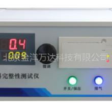 过滤器完整性测定仪价格 MS-800E