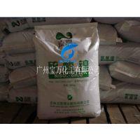 供应 国标吉恩/金川 硫酸镍
