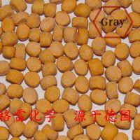 格雷无味橡胶环保型发泡剂产品介绍
