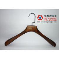 专业厂家生产高档服装木衣架