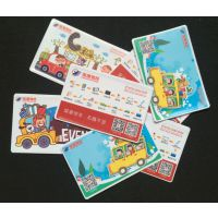 pvc彩色卡套定制厂家智腾ztsj031231卡通二维码磨砂
