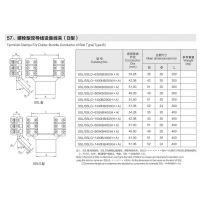 永固 螺栓型双导线设备线夹 SSL/SSLG-1440N 浙江永固集团股份有限公司