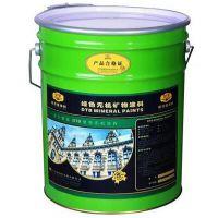 供应防水 外墙无机涂料 德图堡水性无机外墙涂料