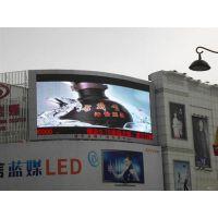 led显示屏制作|天津led显示屏|金弘康科技