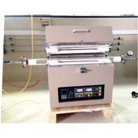 研发用管式电炉,管式电炉,西格马实验电炉