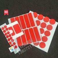 3M双面胶模切成型厂家直销各种型号规格3M双面胶防高温双面胶,强力双面胶3M胶垫请联系订购
