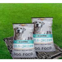 宠物狗粮,犬粮,宠物零食,天然鲜肉宠物食品,全乐宠物饲料