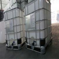 辽宁塑料桶厂家,二手集装桶价格,环氧树脂包装,200升塑料桶厂家