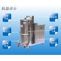 耐2000度高温工业用吸尘器锅炉厂车间用吸尘器 威德尔而HT110/30