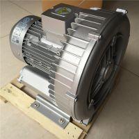 注塑机辅助高压风机 2RB510-7AH26 吸料漩涡式气泵