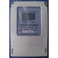 供应三应电子,三相四线电子式预付费电能表 DTSY865 电流20(80)A