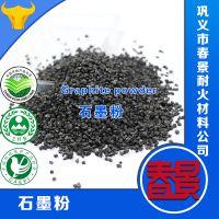 供应质优价廉 含碳量99%石墨粉 鳞片石墨 制造级石墨粉