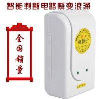 节能 省电插座 恒安电博士节电器 节能设备厂家 28kw价格 标准版