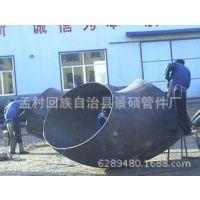 本厂生产大口径焊接弯头/一倍弯头/90度/180度/45度/30度