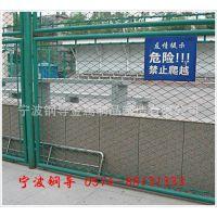 钢导】供应医院护栏网 安全 防护 隔离室外护栏网(防护网)