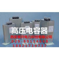 西安指月供应BWF/BFF/BFM/BAM高压并联电容器