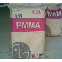 韩国LG PMMA HI532S