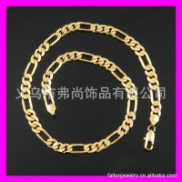 18k电镀真金 欧美男士项链 三比一链 速卖通亚马逊网供货1410025