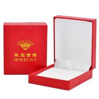 厂家批发专业生产 饰品 项链 包装盒支持混批重信誉重品质