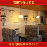 新款推荐 布艺沙发 户外休闲沙发 中式茶餐厅卡座沙发 双人沙发