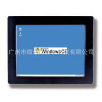 厂家销售 15寸工业平板电脑无风扇 工业平板电脑价格优惠