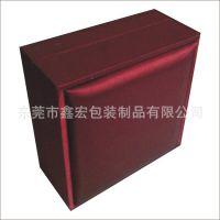 【东莞包装盒厂】供应手表纸盒 锦布手表盒